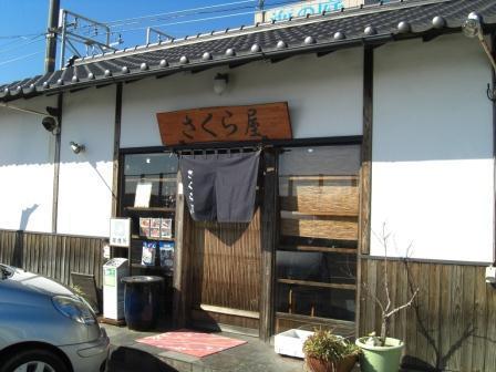 20120203さくら屋①