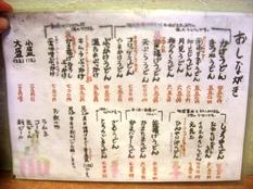 20120214香の兎②