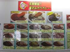 20120219煮込みカツカレーの店④