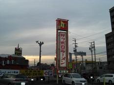20120416 バン②