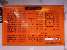 20120416 バン③