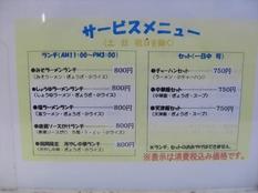 20120416 バン⑤
