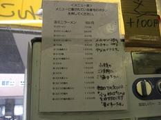 20121103 蓮爾 さんこま店②