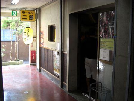 20121103 ラーメン二郎 府中店①