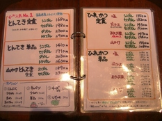 20121109 隆座②