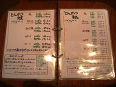20121109 隆座③