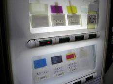 20121124 ラーメン二郎 三田本店②