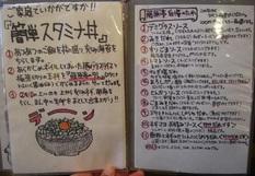 20121213 藤原亭④