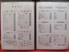 20121213 豚麺②