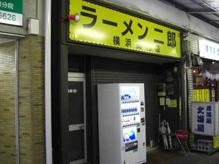 20140119 ラーメン二郎 関内店①