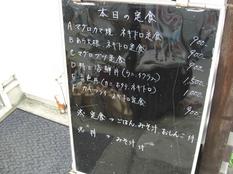 CIMG9892.JPG