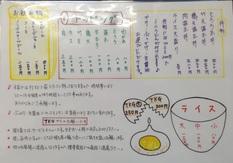 20130726 TKU③