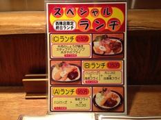 20130727 キッチン・ゴン②