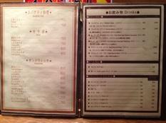 20130727 キッチン・ゴン⑤