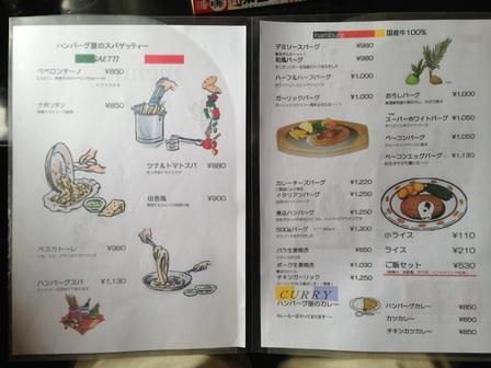 20130914 鶴商文庫②