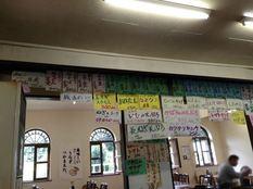 20130924 みや古食堂①