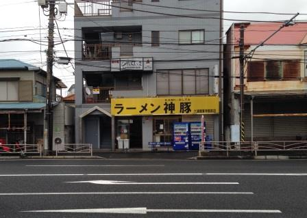 20130925 ラーメン神豚 関学前①