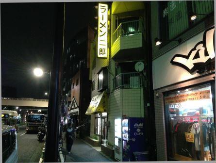 20130930 ラーメン二郎 一之江店①
