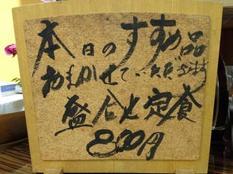 20131022 ダンカラホール④