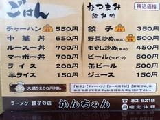 20131022 かんちゃん③