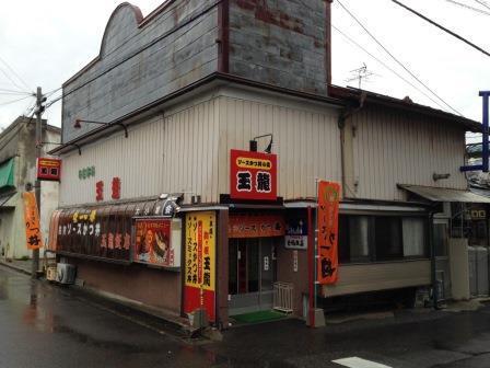 20131107 玉龍飯店①