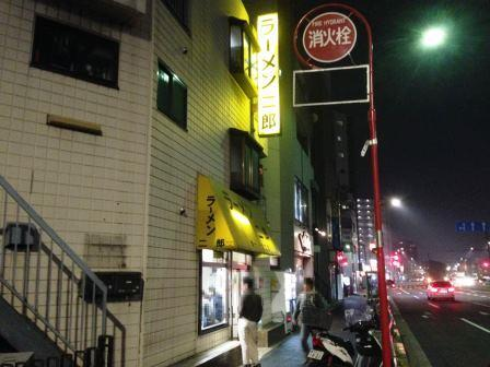 20131115 ラーメン二郎 一之江店①