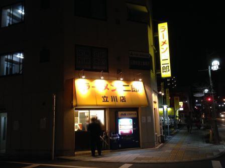 20131119 ラーメン二郎 立川店①