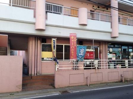 20131121 空海①