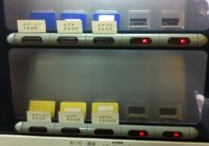 ラーメン二郎 京急川崎 食券機