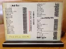 20140111 一休②