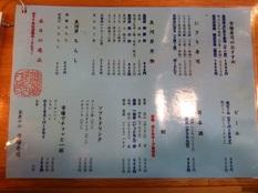 20120327市場寿司③