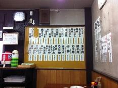 20120404いこい②
