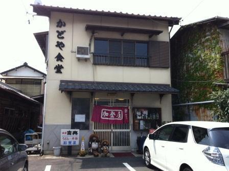 20120425加登屋食堂①