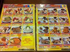 20120509牧原鮮魚店②