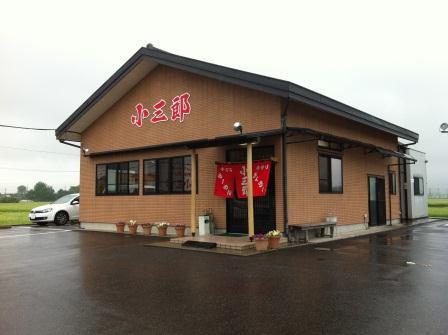 20120515小三郎①