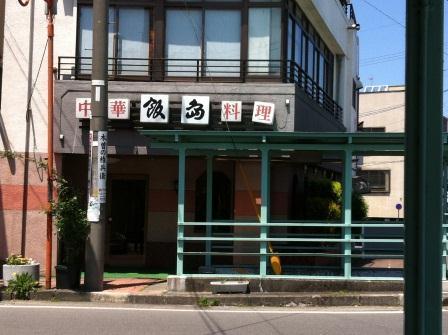 20120519飯島①