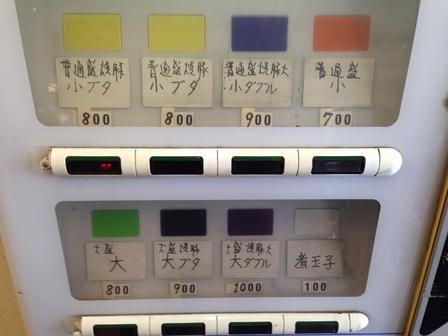 20140311 ラーメン二郎 品川店②
