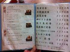 20120525磯亭②