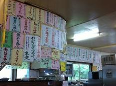 20120605みや古食堂②