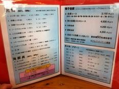 20120704舞子②