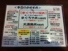 20120705漁海②
