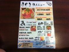 20120705漁海④