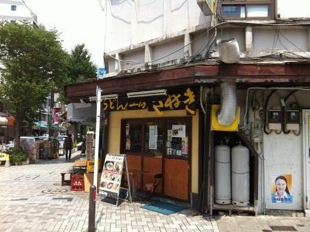 20120711さぬき伊勢佐木町①