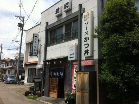 20120718花紋①