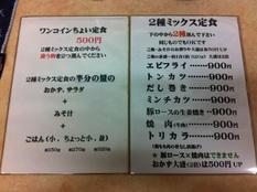 20120803 あさちゃん③