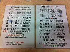 20120803 あさちゃん④
