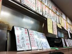 20121003 秋葉屋市場食堂③