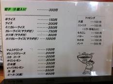 20121012 次郎長③