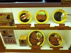 20121014 ゴーゴーカレー丼丼②
