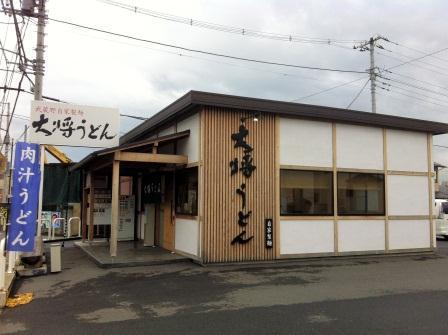 20121018 大将うどん①